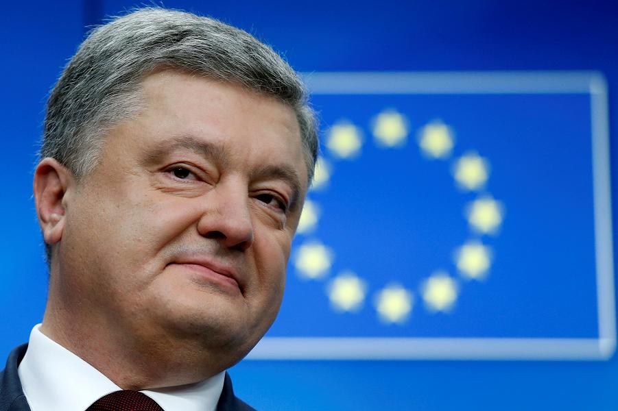 Порошенко, президент Украины.png