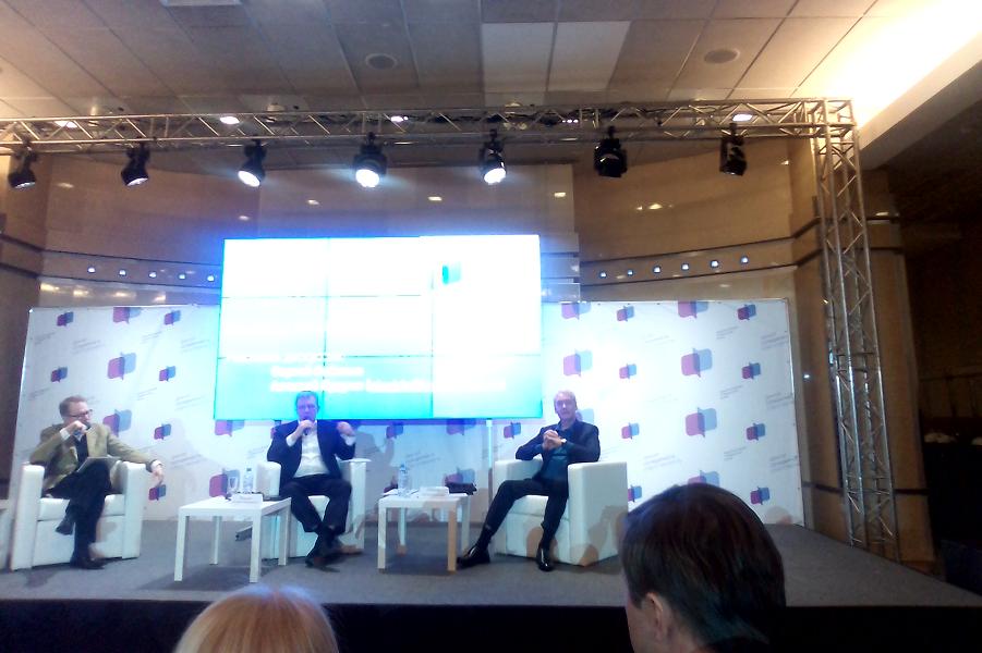Будущее экономики страны, роль агломераций, Кудрин и Собянин на ОГФ 2017, 25.11.17.png