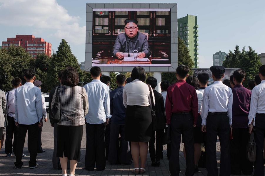 Новостной сборник на жд станции в Пхеньяне, 21 сентября 2017.png