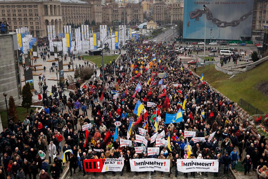 Марш за народны импичмент Саакашвили 3.12.17.png