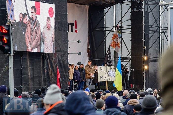 Марш за народны импичмент Саакашвили, 3.12.17, 2.jpg