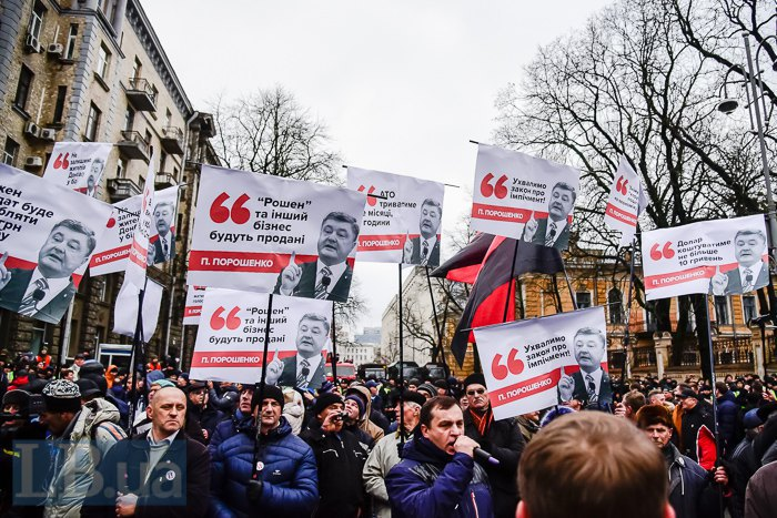 Марш за народный импичмент,3.12.17, 1.jpeg