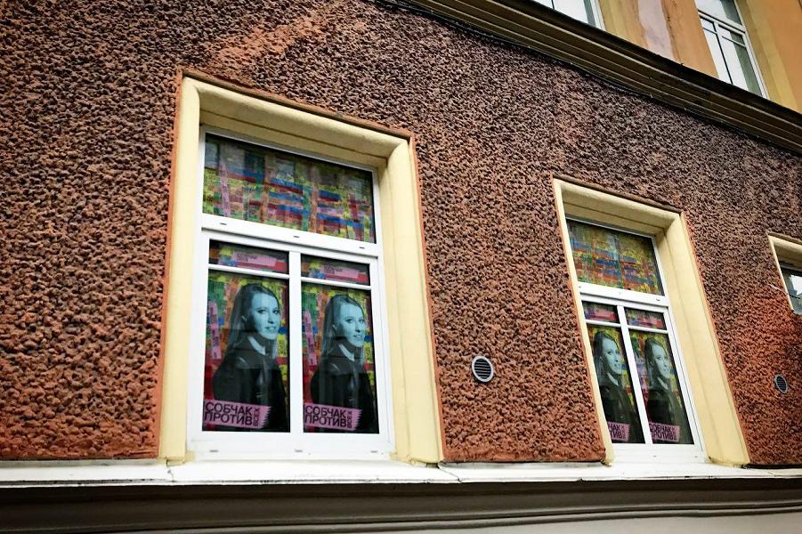 Собчак в Санкт-Петербурге.png