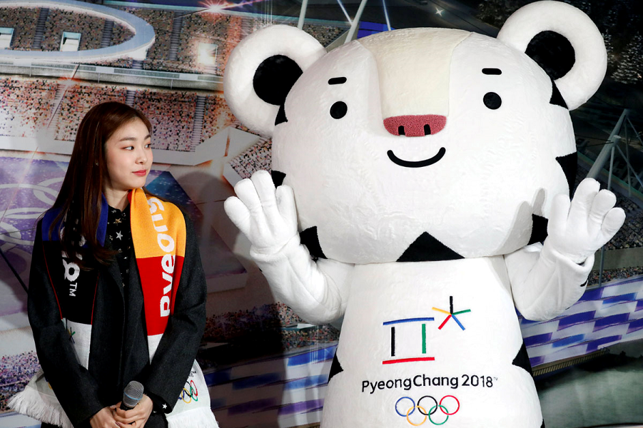 Пхенчхан-2018, талисман Зимних Олимпийских игр.png