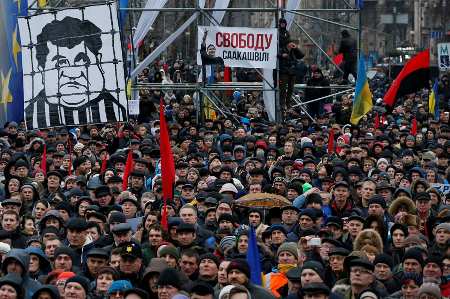 Митинг в поддержку Саакашвили, 10.12.17, фото Рейтер.png
