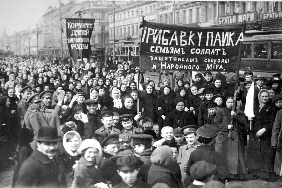 имущественное неравенство в России.png