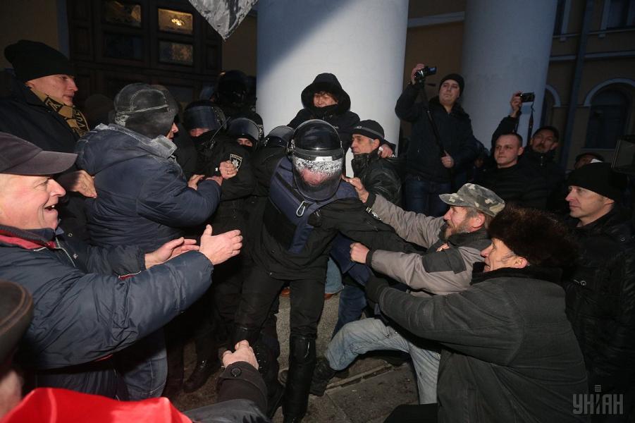 МихоМайдан-4, 17.12.17.png