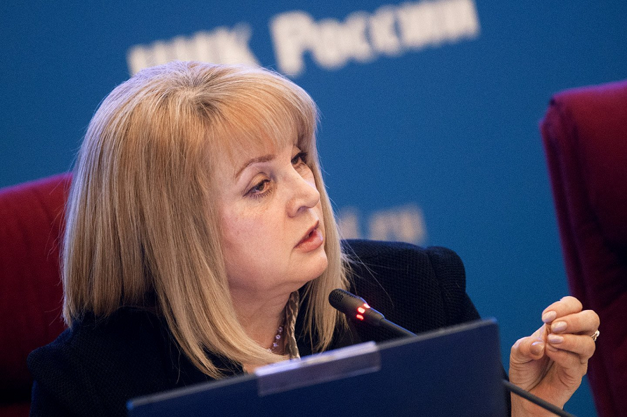 Глава ЦИК Элла Памфилова.png