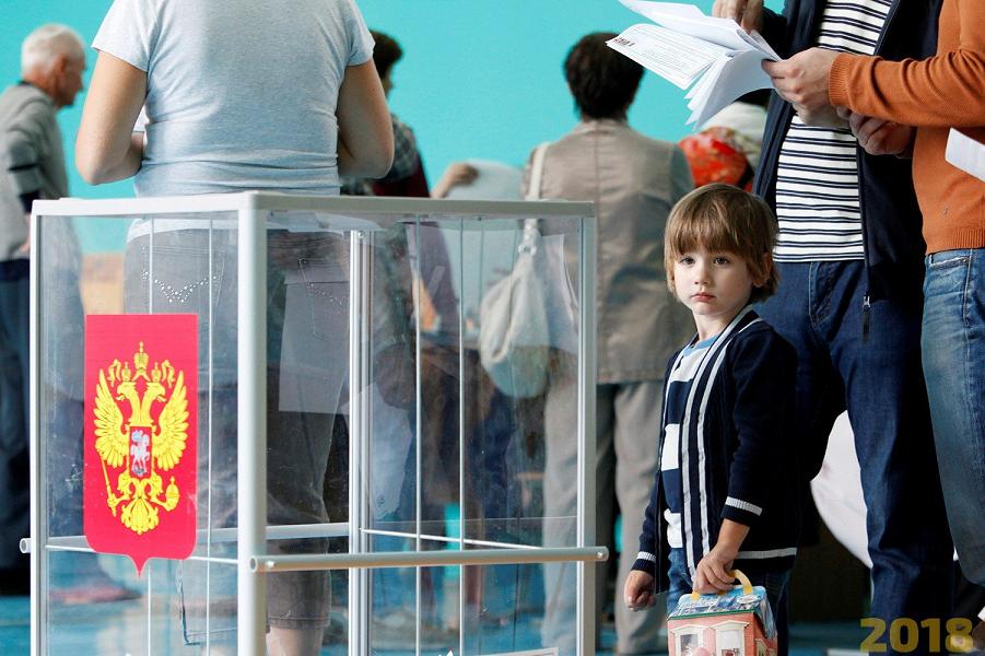Выборы в России.png