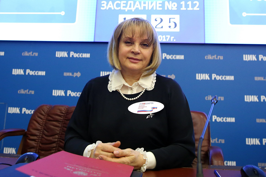 Элла Памфилова, глава ЦИК, декабрь 2017.png