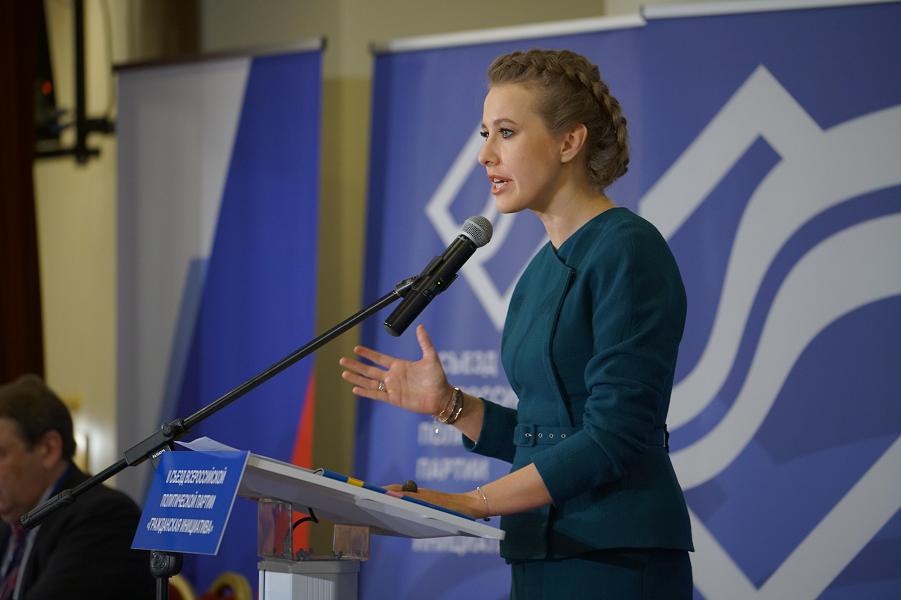 Собчак на съезде Гражданской инициативы, 23.12.17.png