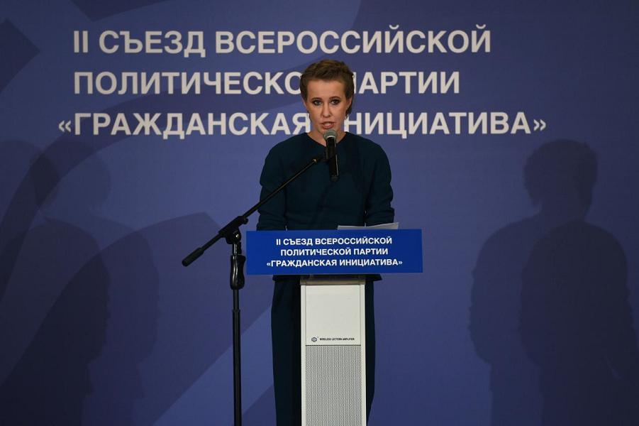 Собчак на съезде Гражданской  инициативы, 24.12.17.png