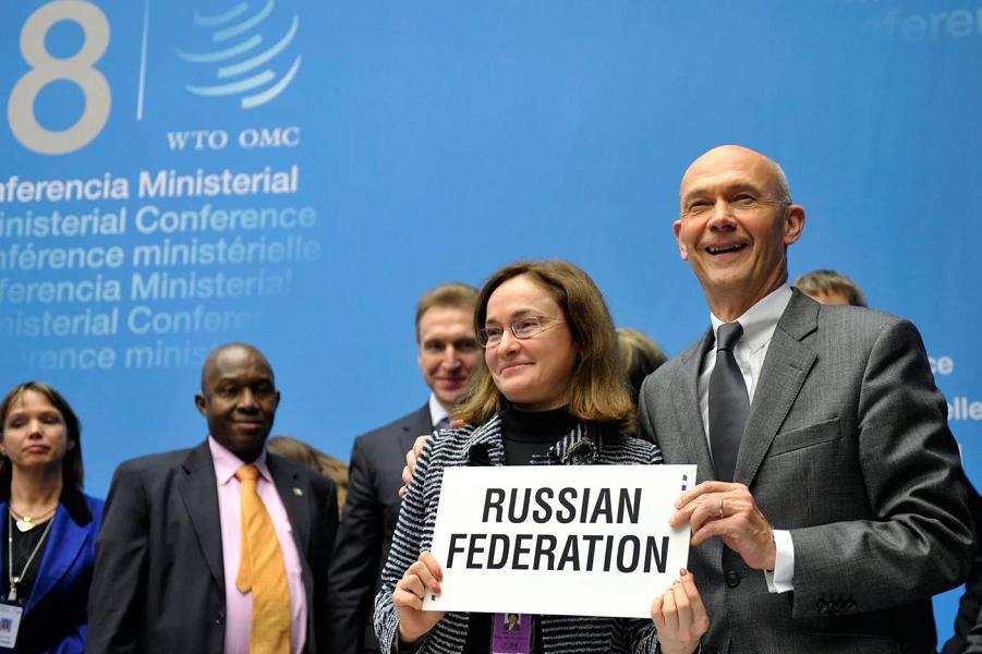 Россия в ВТО.png