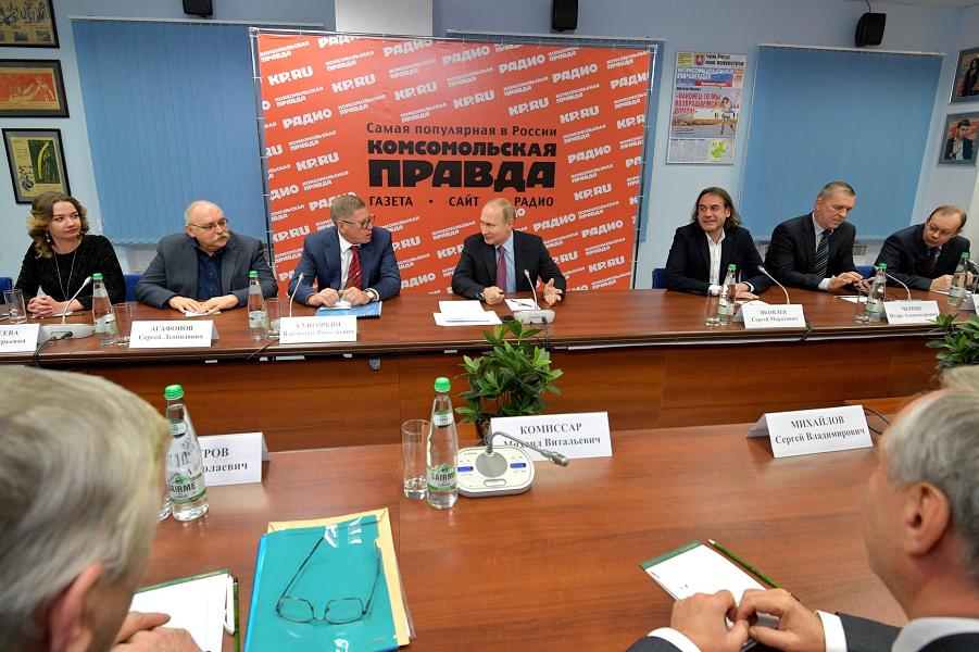 Встреча с руководителями российских печатных СМИ и информагентств-2, 11.01.18.png