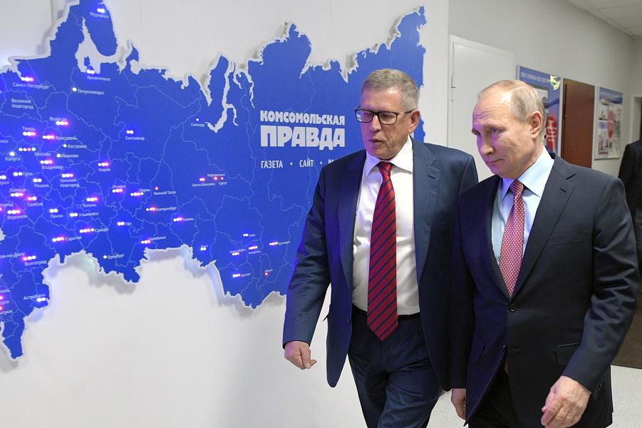 Встреча с руководителями российских печатных СМИ и информагентств-3, 11.01.18.png