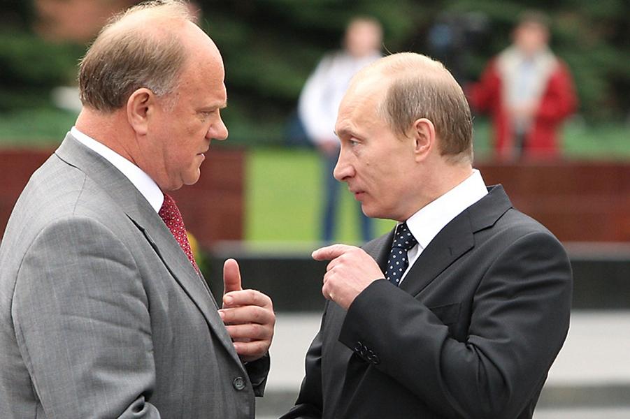 Путин и Зюганов.png