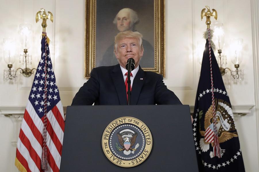 Трамп, президент США.png