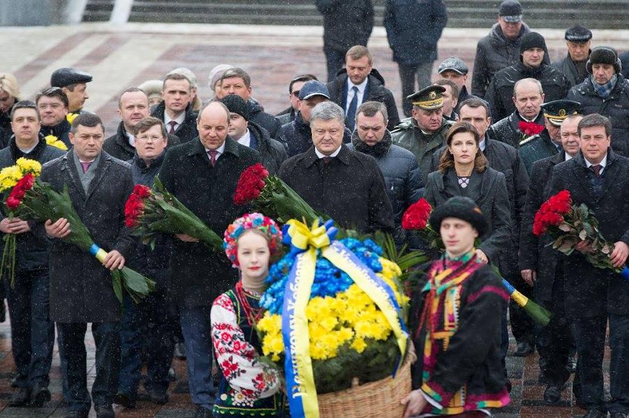 День Соборности и 100-летия УНР, 22.01.18.png