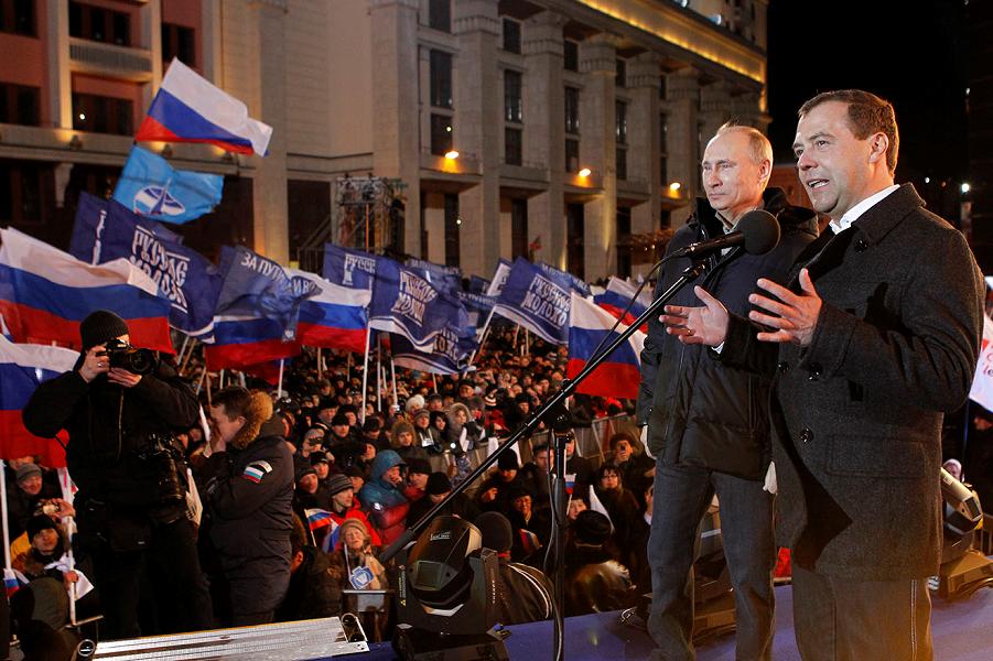 Путин после победы на выборах 2012 года.png