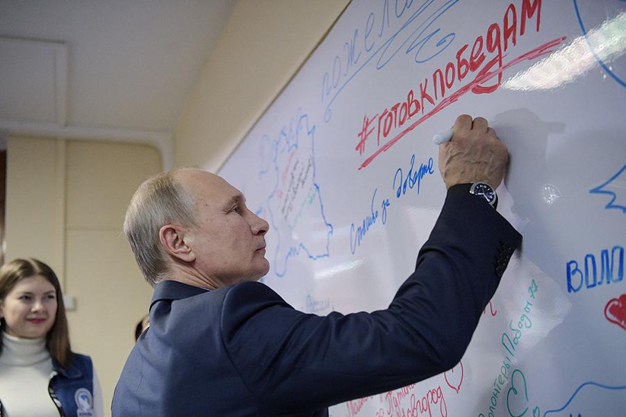 Путин готов к победам.png