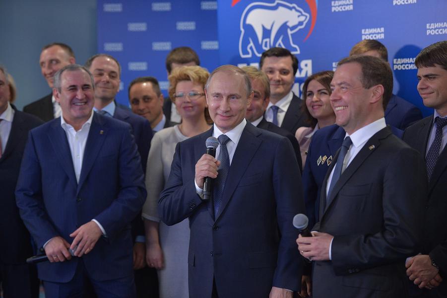 Путин в Единой России.png