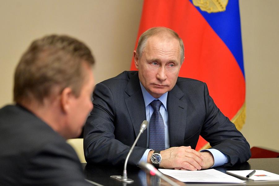 Встреча с главой компании Газпром Алексеем Миллером, 16.02.18.png