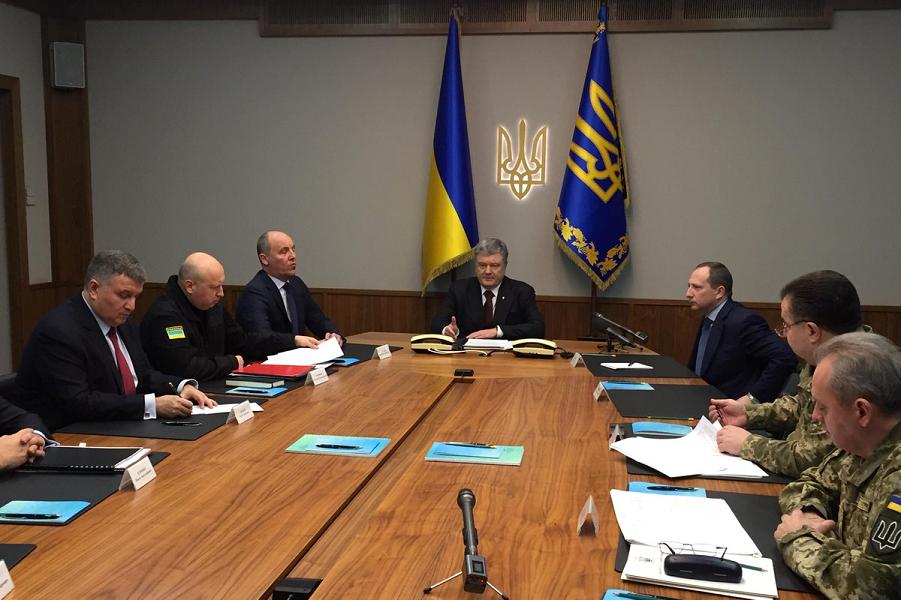 Порошенко, закон о реинтеграции Донбасса.png