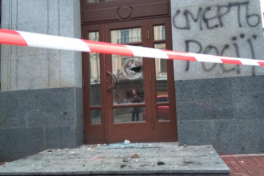 Нападения в Киеве 18 февраля.png