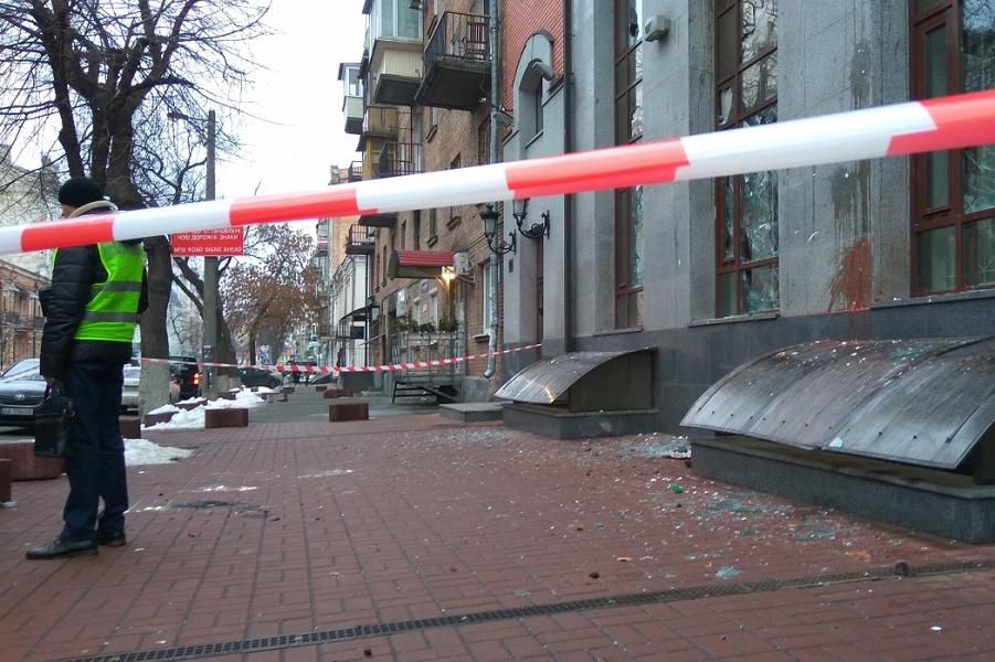 Погром Россотрудничества в Киеве 18 февраля.png