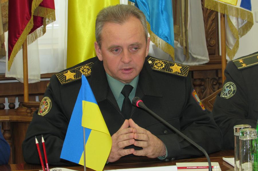 Начальник Генштаба ВСУ Виктор Муженко.png