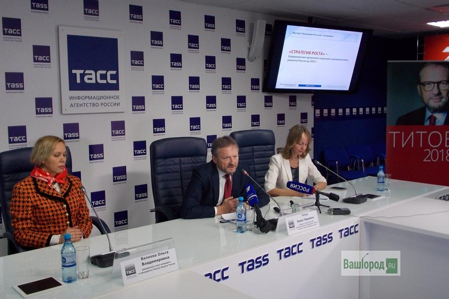 Борис Титов в Новосибирске.png