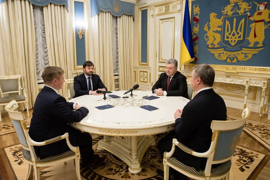 Торжественная встреча с представителями победившего Газпром Нафтогаза.png
