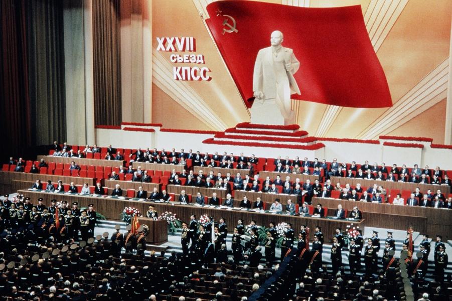 XXVII съезд КПСС.png