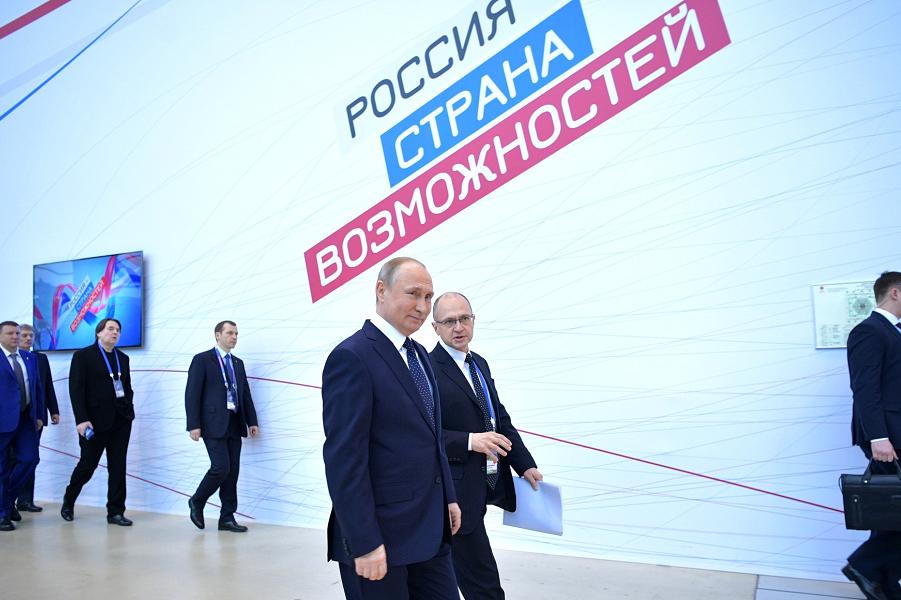 Форум Россия – страна возможностей, 15.03.18.png