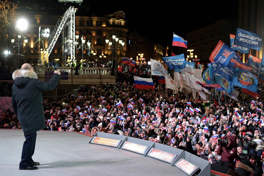 Владимир Путин выступил на митинге на Манежной площади в Москве, 18.03.18.png