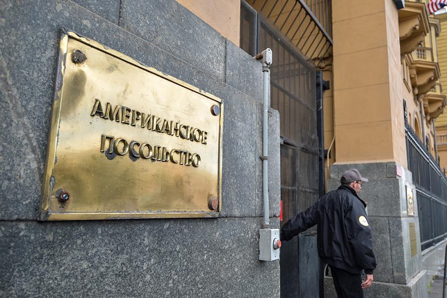 Американское посольство.png