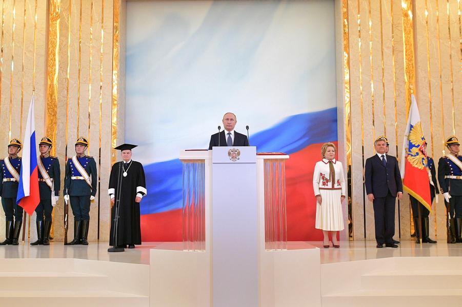 Инаугурация президента РФ Владимира Путина, 7.05.18.png