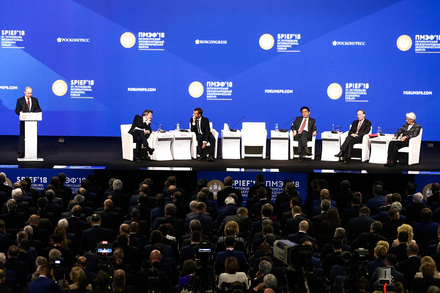 На пленарном заседании XXII Петербургского международного экономического форума, 25.05.18.png