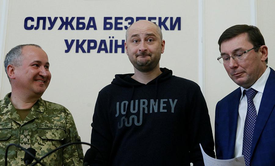 Бабченко воскрес.png