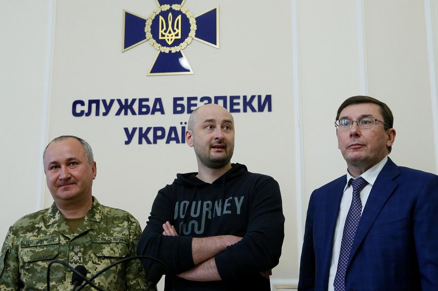 Бабченко на пресс-конференции СБУ 30.05.18.png