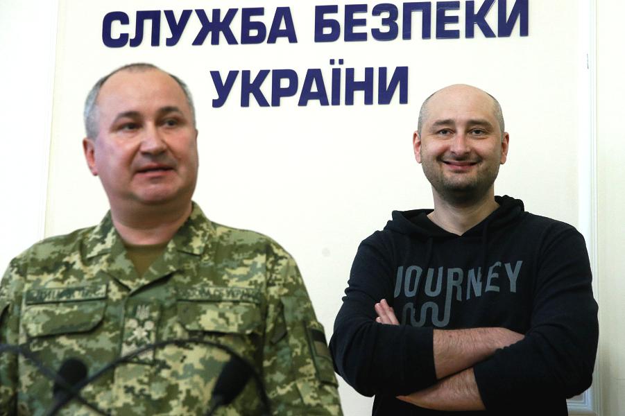 Бабченко и Грицак, 30.05.18.png