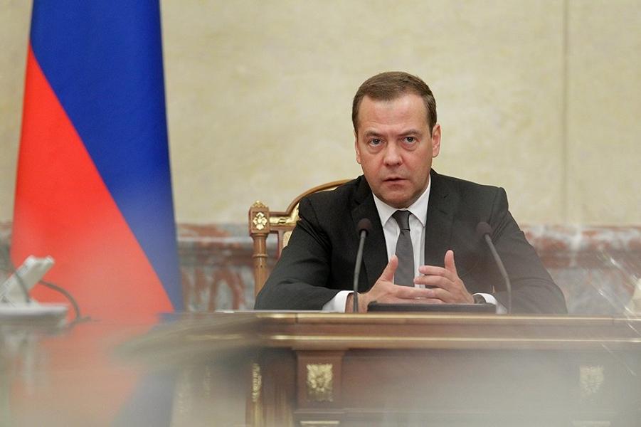 Дмитрий Медведев, председатель правительства.png