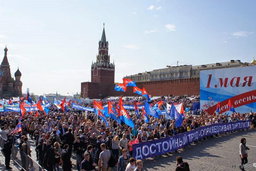 1 мая 2017 года, демонстрация профсоюзов Шмакова.png