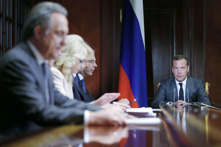 правительство Медведева.png