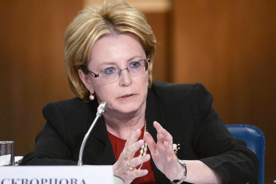 Вероника Скворцова, министр здравоохранения РФ.png