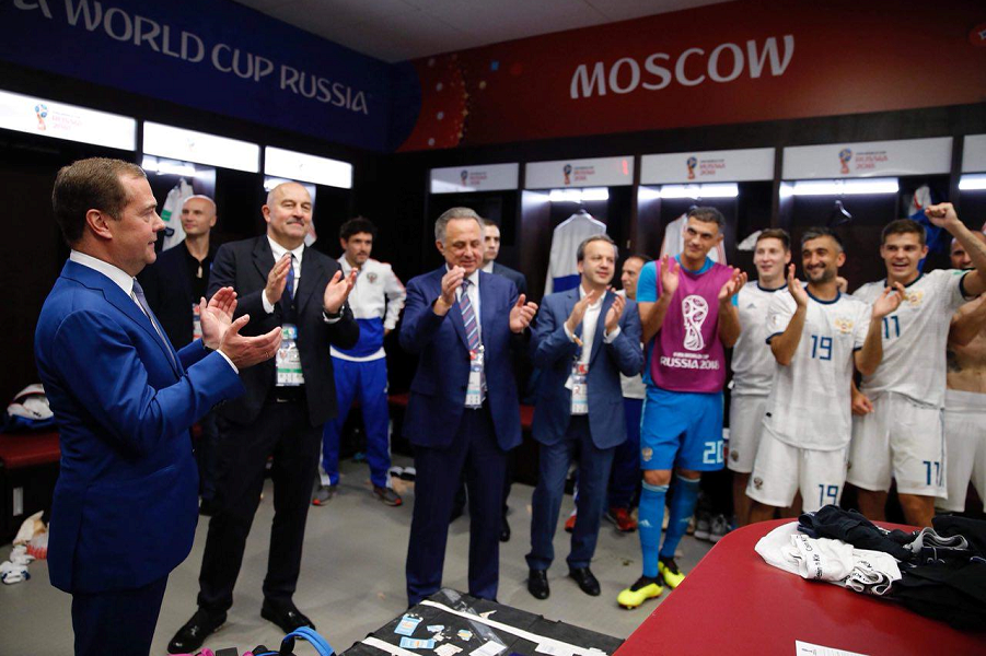 Ребята – молодцы! #Россия, вперед!.png