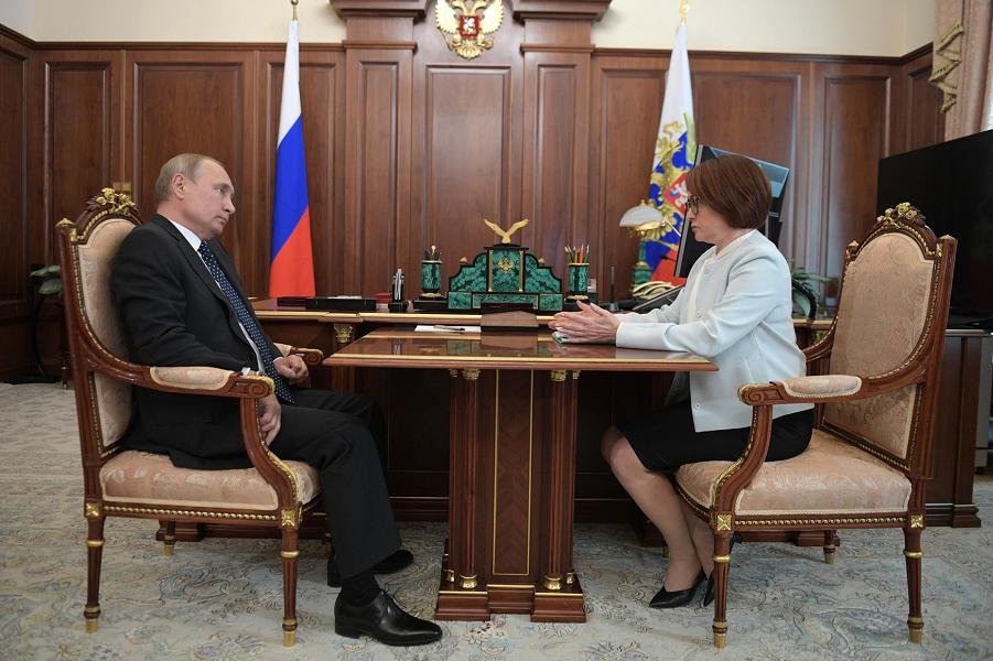 Встреча Путина с председателем ЦБ Эльвирой Набиуллиной, Кремль, 17.07.18.png