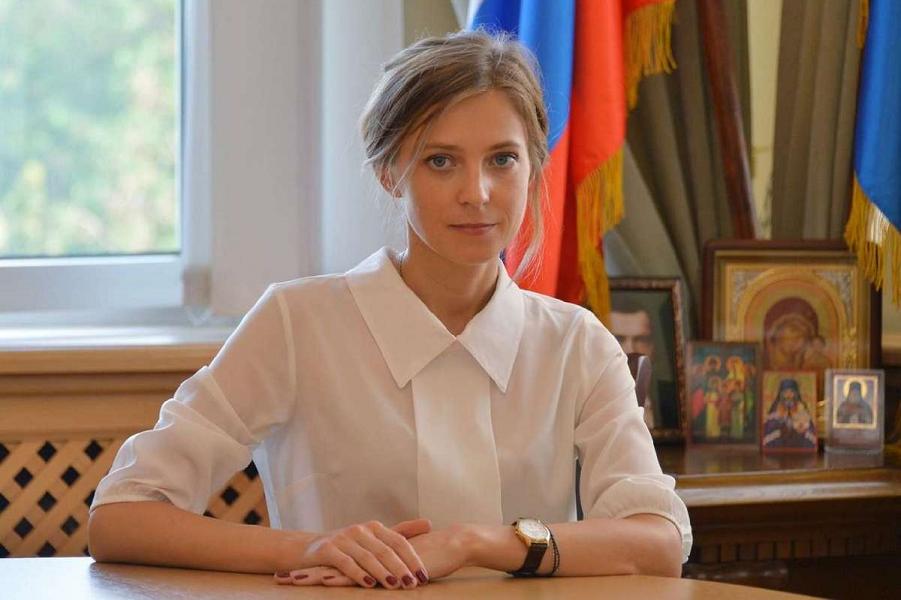 Депутат Поклонская.png