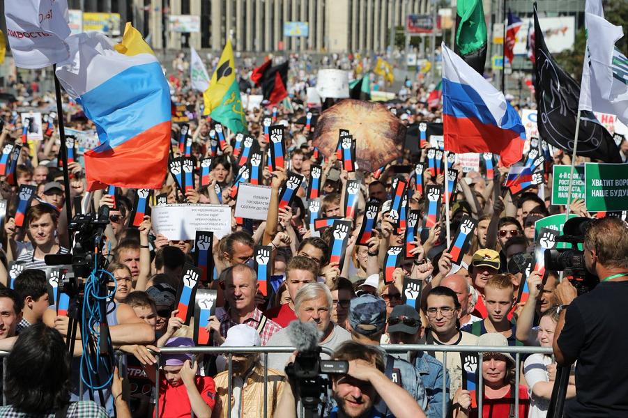 29.07.18 на Сахарова, митинг либертарианской партии против пенсии, цен на бензин и вобще.png