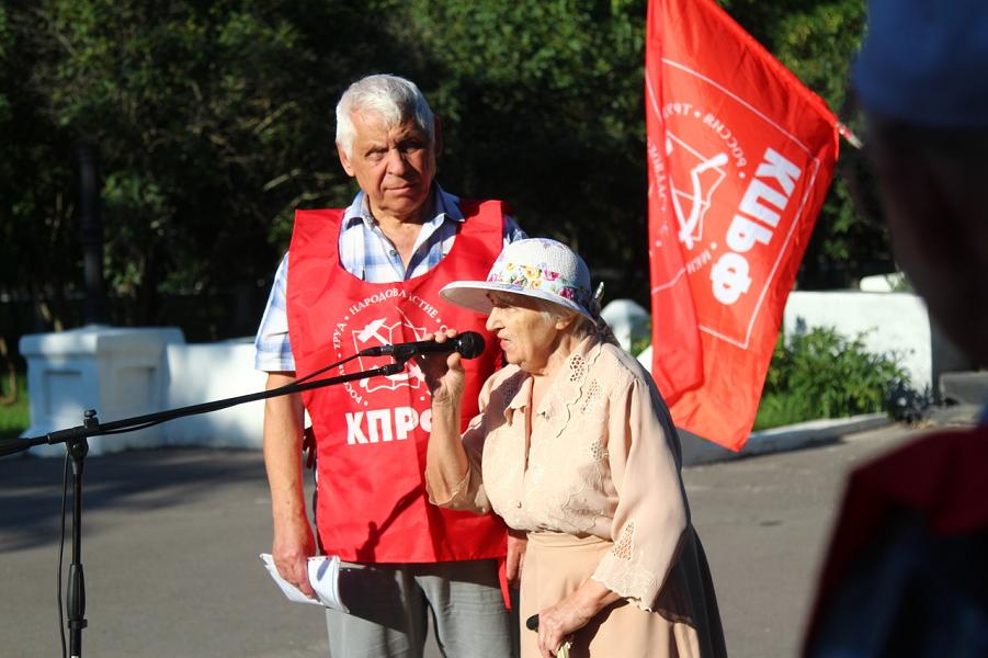 Митинг против изменений пенсионного возраста.png